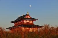 奈良県 平城宮跡 大極殿