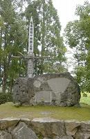 作楽神社 噫忠義桜十字詩之碑塔