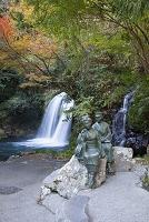 静岡県 河津町 伊豆の踊子の像と初景滝(河津七滝)