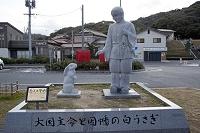 鳥取県 鳥取市 白兎神社前 大国主命と因幡の白うさぎ像