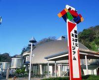 福井県 越前がにミュージアム