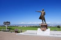 北海道 羊ヶ丘展望台