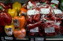 個別に包装された野菜