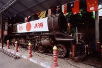 タイ 蒸気機関車
