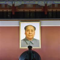 中国 北京 毛沢東の肖像画