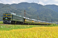 滋賀県 北陸本線 EF81牽引サロンカーなにわ「おわら」号