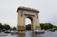ルーマニア ブカレスト 凱旋門