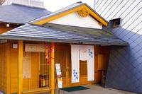 静岡県 修善寺温泉の筥湯