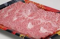 しゃぶしゃぶ用牛肉