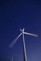 茨城県 神栖市 ウィンド・パワーかみす洋上風力発電所