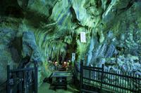 岩手県 幽玄洞