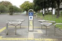 東京都 防災公園の車椅子用出入り口
