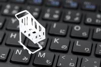 ペーパークラフトのショッピングカートとキーボード