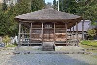 福島県 成法寺 観音堂