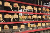 京都府 松尾大社 杓子形の絵馬