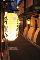 京都府 先斗町の鴨川納涼床の提灯