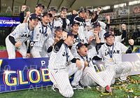 世界野球 プレミア12