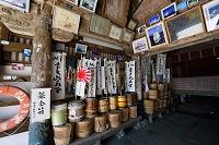 香川県琴平町 金刀比羅宮 絵馬殿