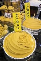 京都府 錦市場の雑煮用白みそ
