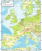 ヨーロッパ西部 地勢図