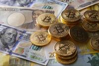 世界の紙幣とビットコイン