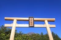 静岡県 御殿場口登山道登り口の鳥居と富士山