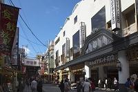 大阪府 中央区