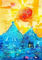 世界遺産アート 二条城