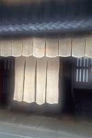 京都府・祇園 茶屋の暖簾