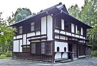 東京都 旧府中郵便取扱所
