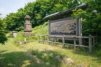 秋田県 長楽寺