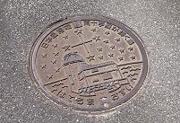 沖縄県 波照間島 マンホール
