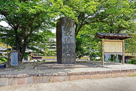 奈良県 桜井市 仏教伝来の地
