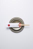 日本 丸皿と祝箸