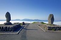 熊本県 大観峰と 阿蘇五岳と雲海