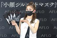 「KATE小顔シルエットマスク第2弾」発売イベント
