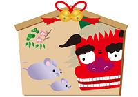 親子ネズミと獅子舞の絵馬