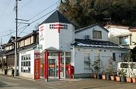 特徴的な郵便局 薮田郵便局 2013.01.23 石川県 氷見市