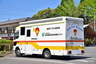 鹿児島県 胸部デジタル検診車