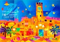 モロッコ エッサウィーラ(旧名モガドール)の旧市街