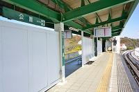 千葉県佐倉市 新交通システム 山万ユーカリが丘線 公園駅