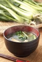 味噌汁(青菜・小松菜)
