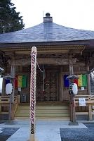 埼玉県 秩父第25番札所 久昌寺 祈願塔と観音堂