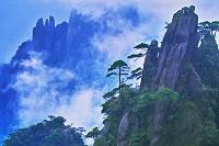 中国 三清山