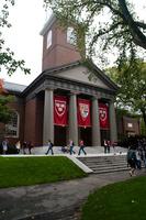 アメリカ ハーバード大学のハーバードヤード