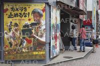 低予算のゾンビ映画「カメラを止めるな!」が異例のヒット