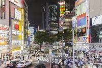 東京都 渋谷区 渋谷センター街