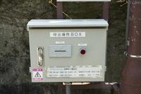斜面移送システム 天神町(懸垂型)「てんじんくん」 バリアフリ...