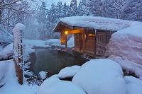 秋田県 蟹場温泉