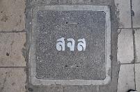 バンコク マンホール蓋
